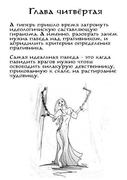 http://dreamworlds.ru/uploads/posts/2013-05/thumbs/1370009240_9.jpg