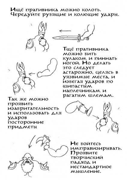 http://dreamworlds.ru/uploads/posts/2013-05/thumbs/1370009250_6.jpg