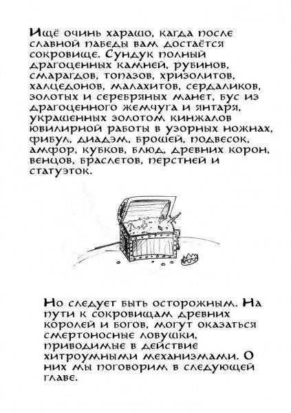 http://dreamworlds.ru/uploads/posts/2013-05/thumbs/1370009251_10.jpg
