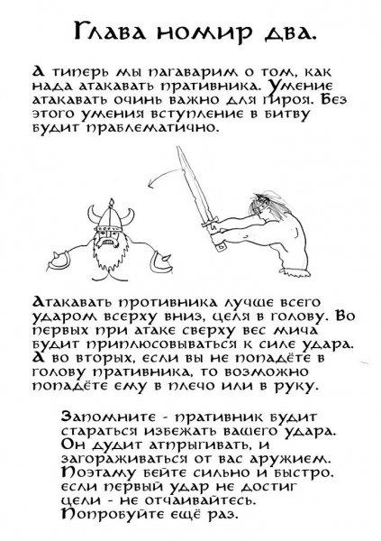 http://dreamworlds.ru/uploads/posts/2013-05/thumbs/1370009251_5.jpg