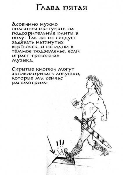 http://dreamworlds.ru/uploads/posts/2013-05/thumbs/1370009255_11.jpg