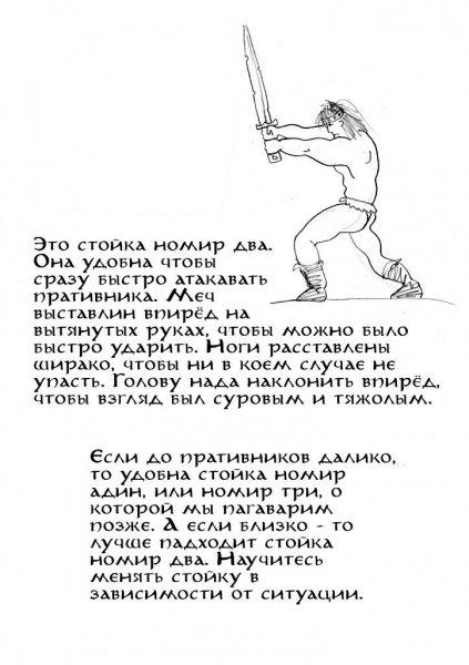 http://dreamworlds.ru/uploads/posts/2013-05/thumbs/1370009281_3.jpg