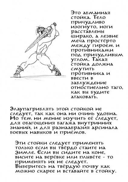 http://dreamworlds.ru/uploads/posts/2013-05/thumbs/1370009286_4.jpg