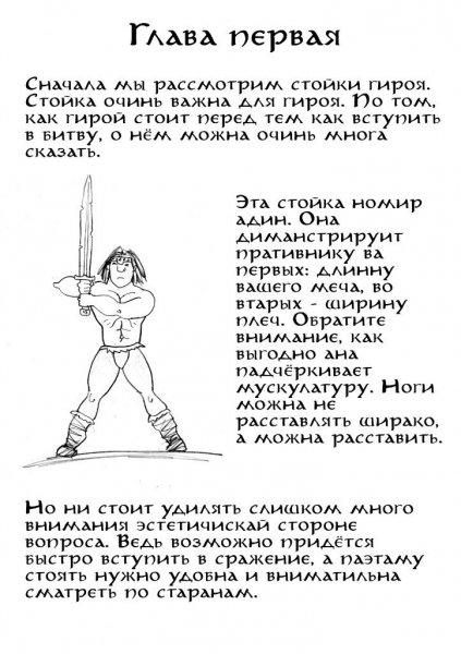 http://dreamworlds.ru/uploads/posts/2013-05/thumbs/1370009298_2.jpg