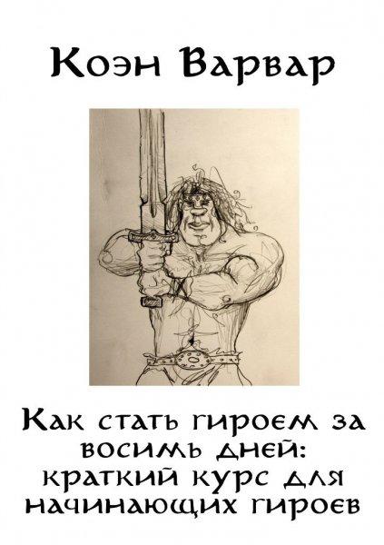 http://dreamworlds.ru/uploads/posts/2013-05/thumbs/1370009304_1.jpg