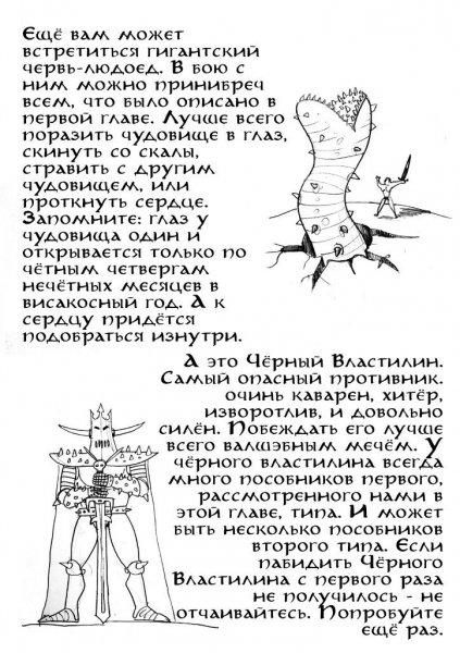 http://dreamworlds.ru/uploads/posts/2013-05/thumbs/1370009312_8.jpg
