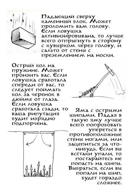 http://dreamworlds.ru/uploads/posts/2013-05/thumbs/1370009326_12.jpg