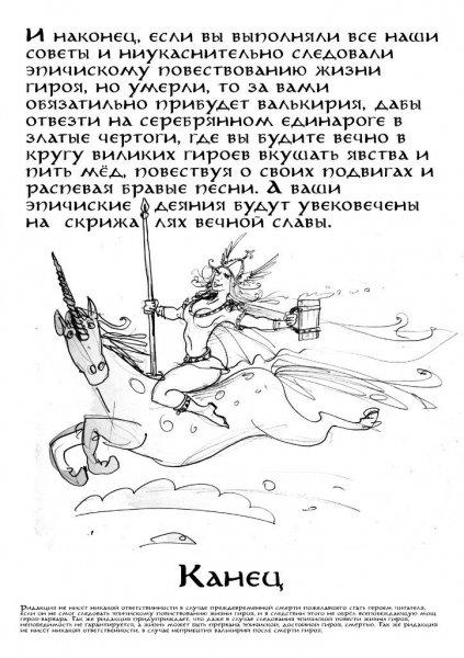 http://dreamworlds.ru/uploads/posts/2013-05/thumbs/1370009337_13.jpg
