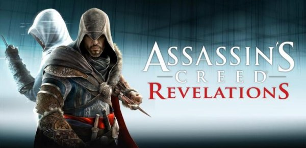 «Assassin's Creed: Revelations»