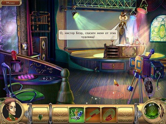 Скриншоты игры. Чтобы получить ключ (крек) к игре Охотники за Снарком